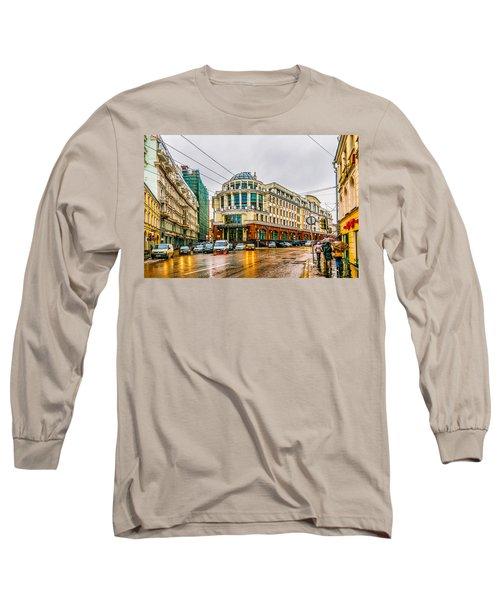 Higher School Of Economics Long Sleeve T-Shirt
