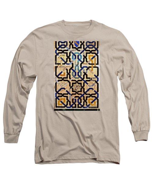 Interlocking Tiles In The Alhambra Long Sleeve T-Shirt
