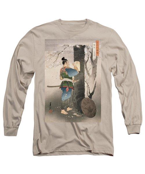 Kojima Takanori Writing A Poem Long Sleeve T-Shirt