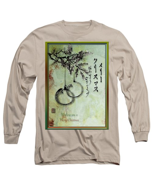 Long Sleeve T-Shirt featuring the painting Merry Christmas Japanese Calligraphy Greeting Card by Peter v Quenter