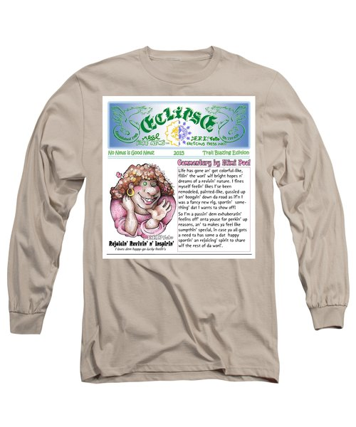 Real Fake News Inspirational Column 1 Long Sleeve T-Shirt