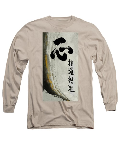 Long Sleeve T-Shirt featuring the mixed media One Mind Seeking The Way With Unceasing Effort by Peter v Quenter