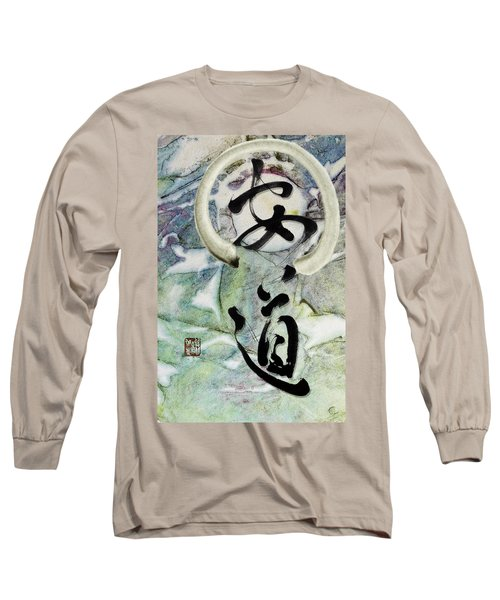 Peaceful Path With Enso Long Sleeve T-Shirt by Peter v Quenter