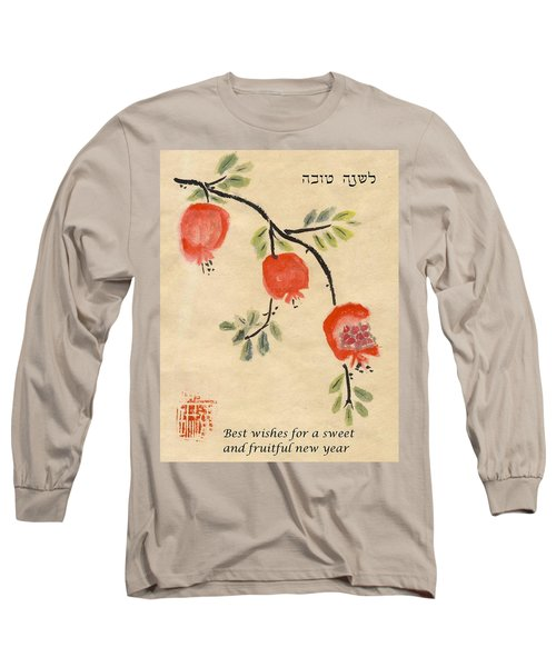 Pomegranates For Rosh Hashanah Long Sleeve T-Shirt