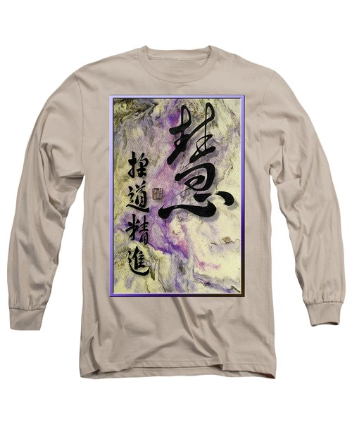 Wisdom Prajna Seeking The Way With Unceasing Effort Long Sleeve T-Shirt