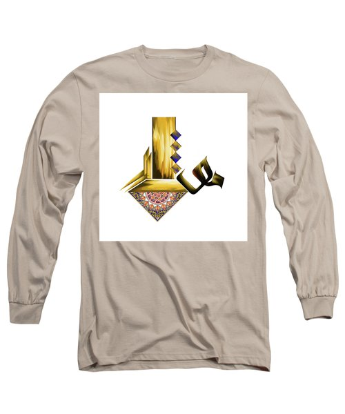 Long Sleeve T-Shirt featuring the painting Calligraphy 105 2 by Mawra Tahreem