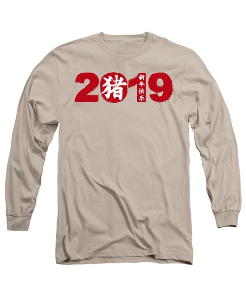 Chinese New Year Pig Ink Calligraphy Illustration Long Sleeve T-Shirt