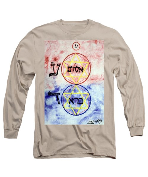 Elohim Bara Long Sleeve T-Shirt by Luke Galutia