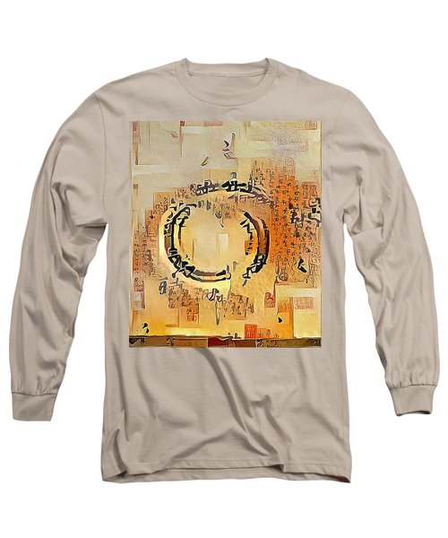 Enso Calligraphy  Long Sleeve T-Shirt