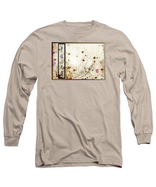 Every-day Mind Is The Path Long Sleeve T-Shirt by Peter v Quenter