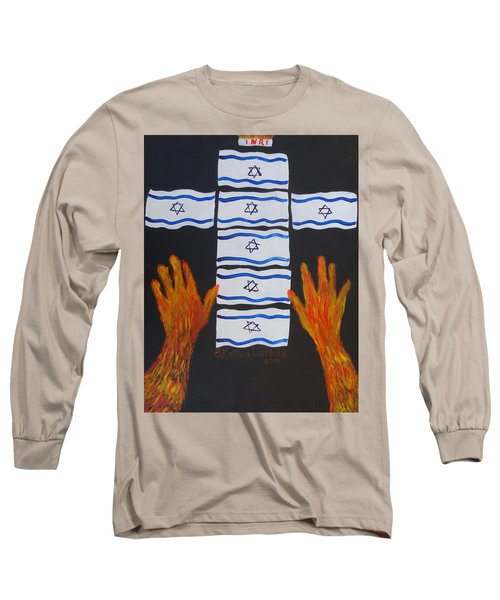 Fiery Intercession For Israel Long Sleeve T-Shirt