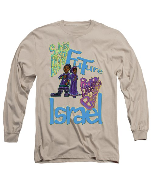 Future Israel Long Sleeve T-Shirt