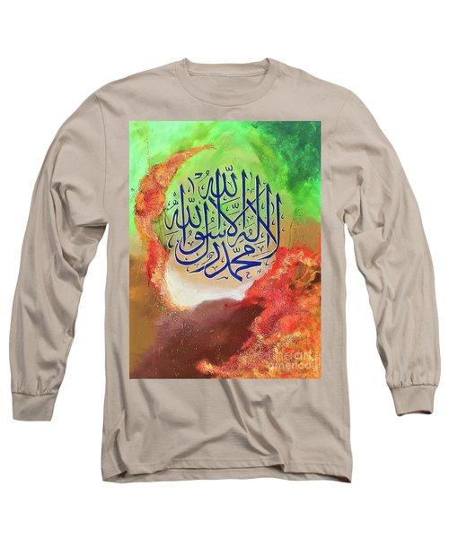 La-illaha-ilallah-2 Long Sleeve T-Shirt