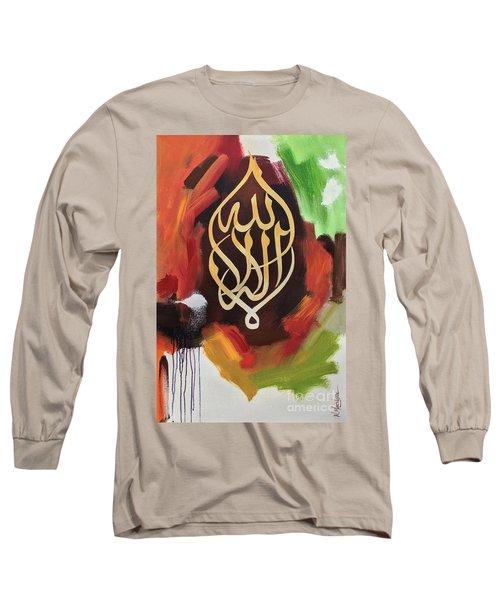 La-illaha-ilallah Long Sleeve T-Shirt