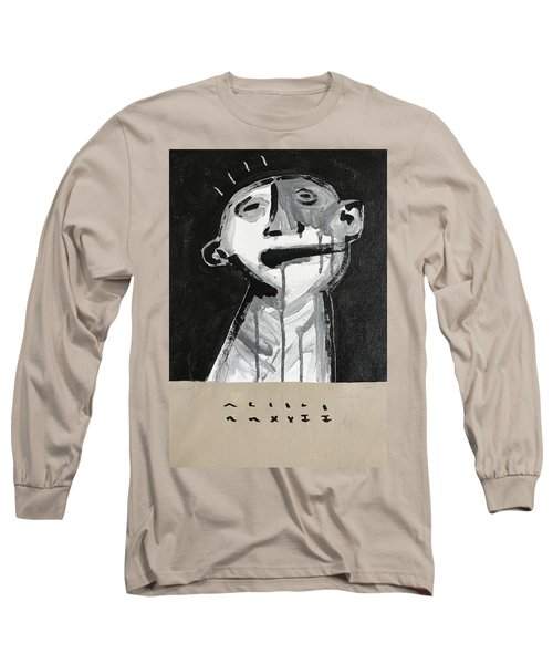 Mmxvii Memories No 3  Long Sleeve T-Shirt