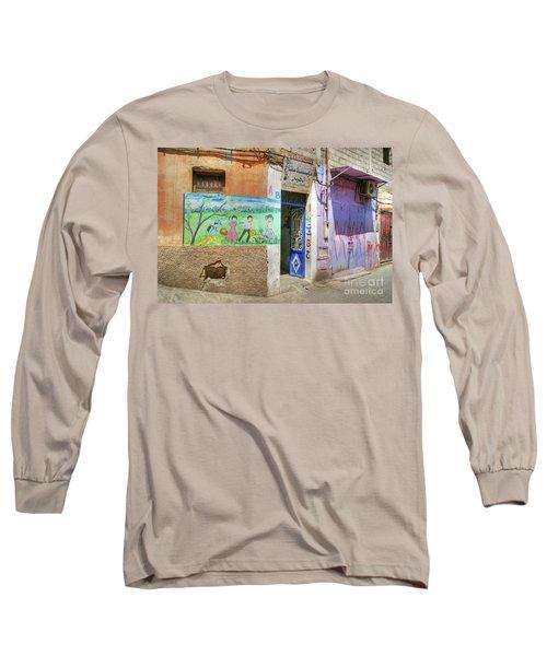 Moroccan Nursery School Long Sleeve T-Shirt