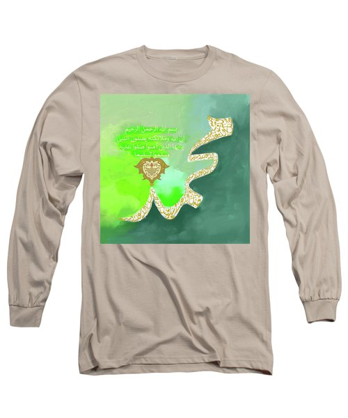 Long Sleeve T-Shirt featuring the painting Muhammad II 613 3 by Mawra Tahreem