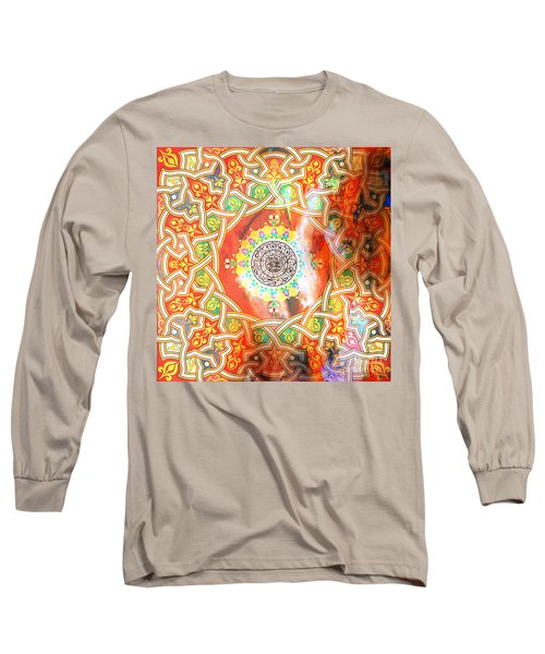 Qull Hu Allah Long Sleeve T-Shirt