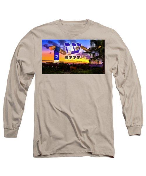 Rosh Hashanah 5777 Long Sleeve T-Shirt