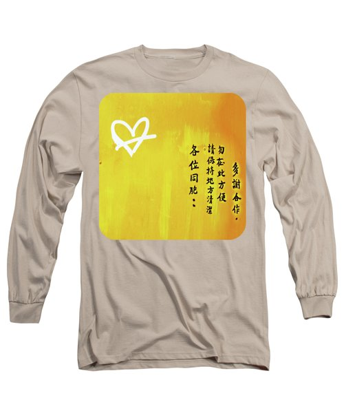 White Heart On Orange Long Sleeve T-Shirt