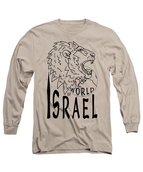 World Of Israel Long Sleeve T-Shirt