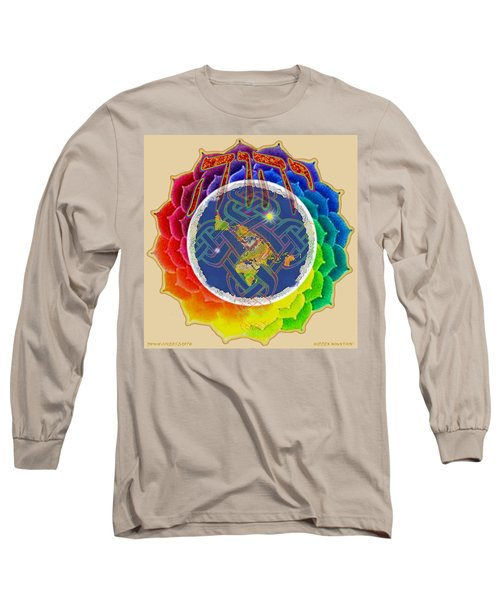 Yhwh Covers Earth Long Sleeve T-Shirt