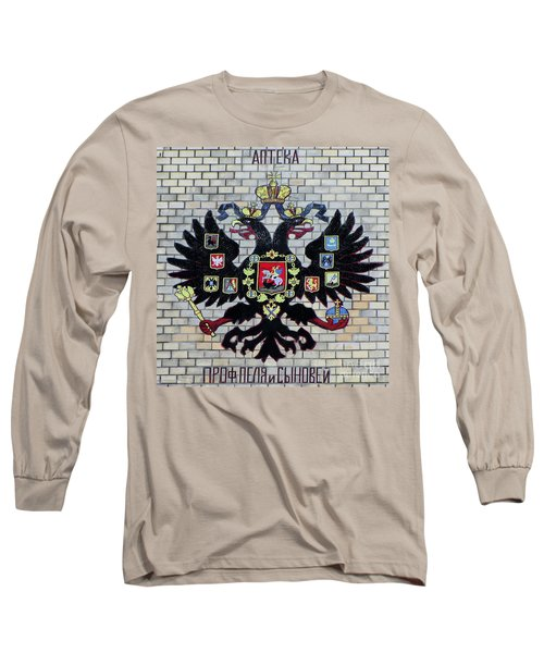 Long Sleeve T-Shirt featuring the pyrography Yury Bashkin Symbol by Yury Bashkin