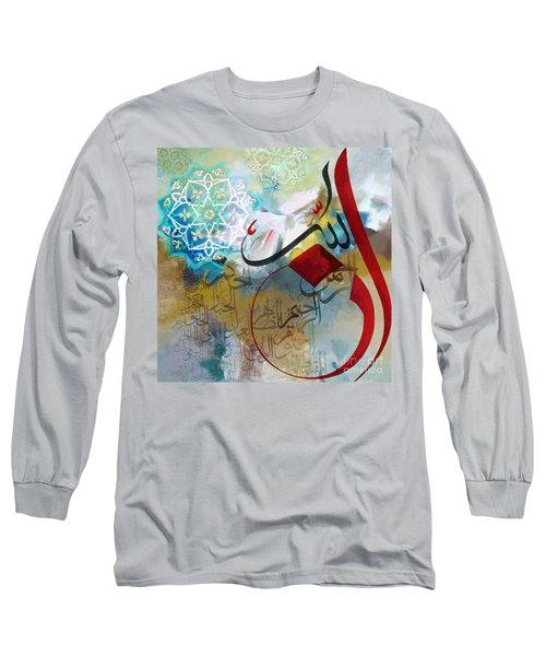 Islamic Calligraphy Long Sleeve T-Shirt by Corporate Art Task Force