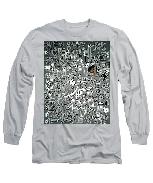 A Bird's Chinese Vision Long Sleeve T-Shirt by Fei A