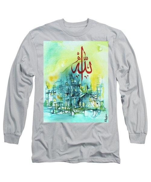Allah Long Sleeve T-Shirt