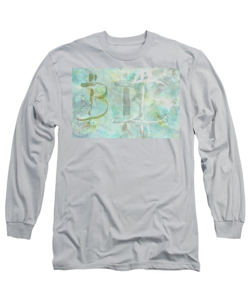 Bitcoin Universe Long Sleeve T-Shirt