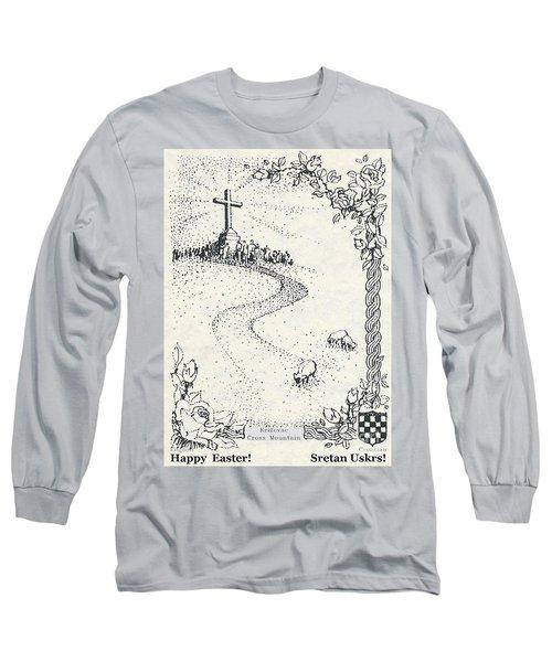 Christ Is Risen  Long Sleeve T-Shirt