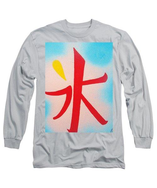 Inochi No Mizu No Himitsu Long Sleeve T-Shirt by Roberto Prusso