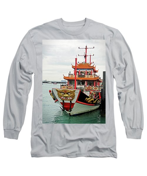 Singapore Dinner Transport Long Sleeve T-Shirt