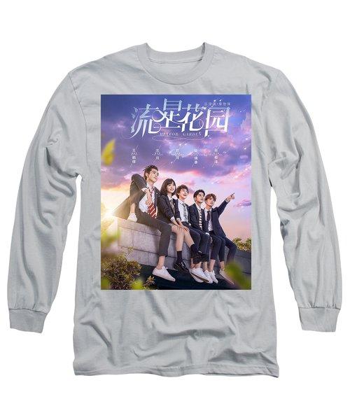 Meteor Garden 2018 Long Sleeve T-Shirt