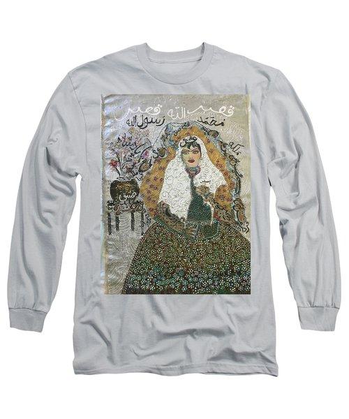 Persian Women Quajar Long Sleeve T-Shirt