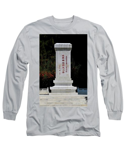 Remembrance Monument With Chinese Writing At China Cemetery Gilgit Pakistan Long Sleeve T-Shirt