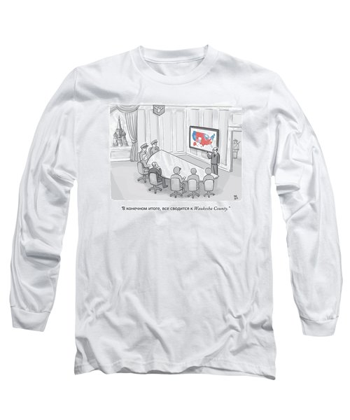 Russian Government Monitors Us Elections Long Sleeve T-Shirt