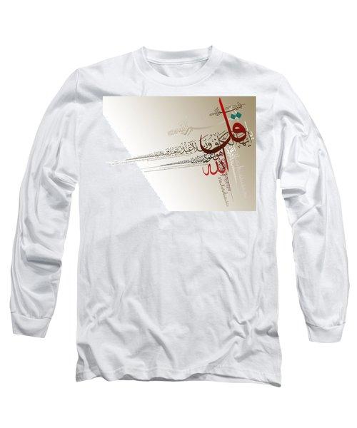 Chaar Qul Long Sleeve T-Shirt