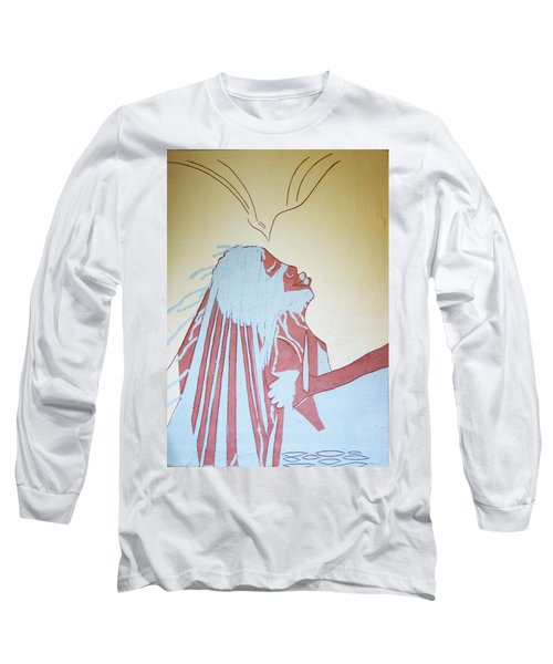 Baptism Of The Lord Jesus Long Sleeve T-Shirt