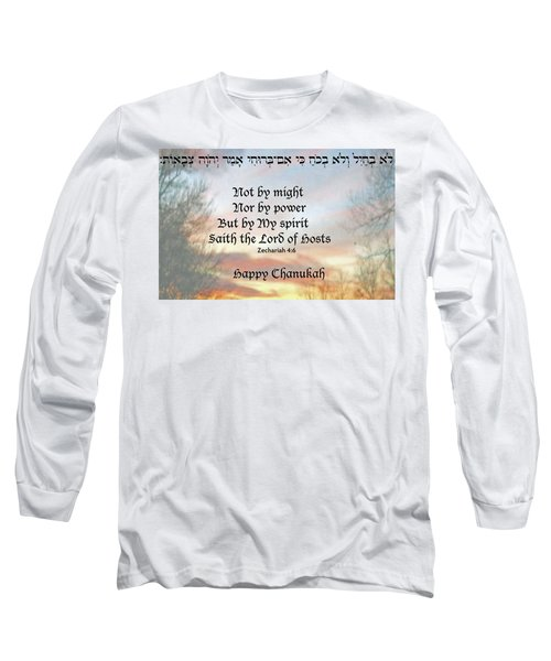 Chanukah Zech 4-6 Long Sleeve T-Shirt