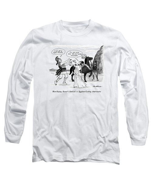 Man-slaying Hector's Farewell To Eggplant-cooking Long Sleeve T-Shirt