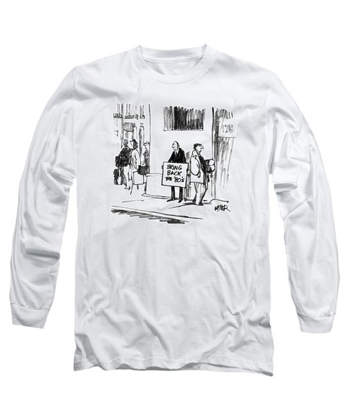 New Yorker August 20th, 1990 Long Sleeve T-Shirt