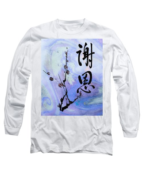 Long Sleeve T-Shirt featuring the mixed media Thank You Shaon Gratitude by Peter v Quenter