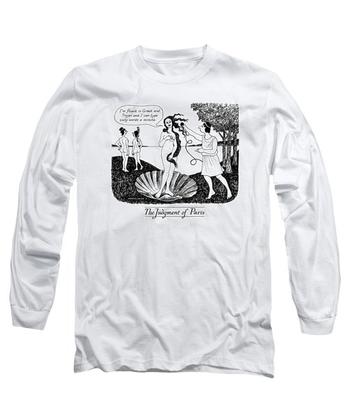 The Judgment Of Paris Long Sleeve T-Shirt