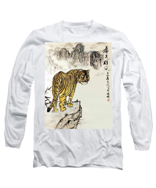 Long Sleeve T-Shirt featuring the painting Tiger by Yufeng Wang
