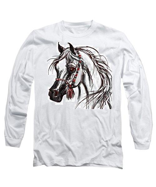 My Arabian Horse Long Sleeve T-Shirt