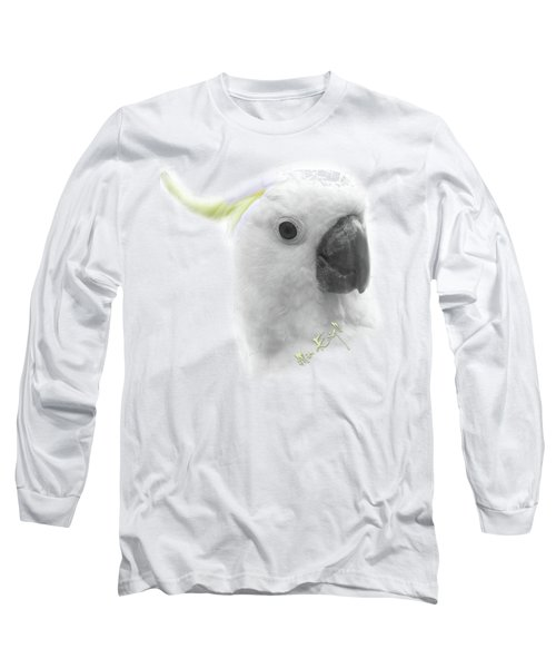 Three Cockatoos Long Sleeve T-Shirt by iMia dEsigN