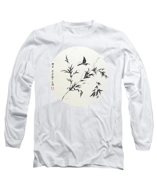 Breeze Of Spring - Round Long Sleeve T-Shirt