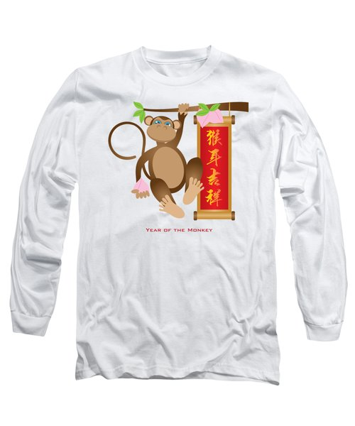 Chinese Year Of The Monkey With Peach And Banner Illustration Long Sleeve T-Shirt